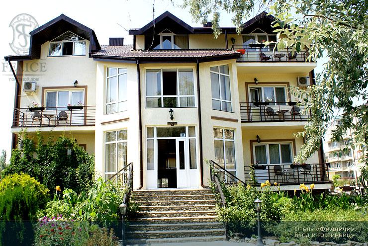 Гостевой дом Ростислав  цены 2018 Витязево Роз 22