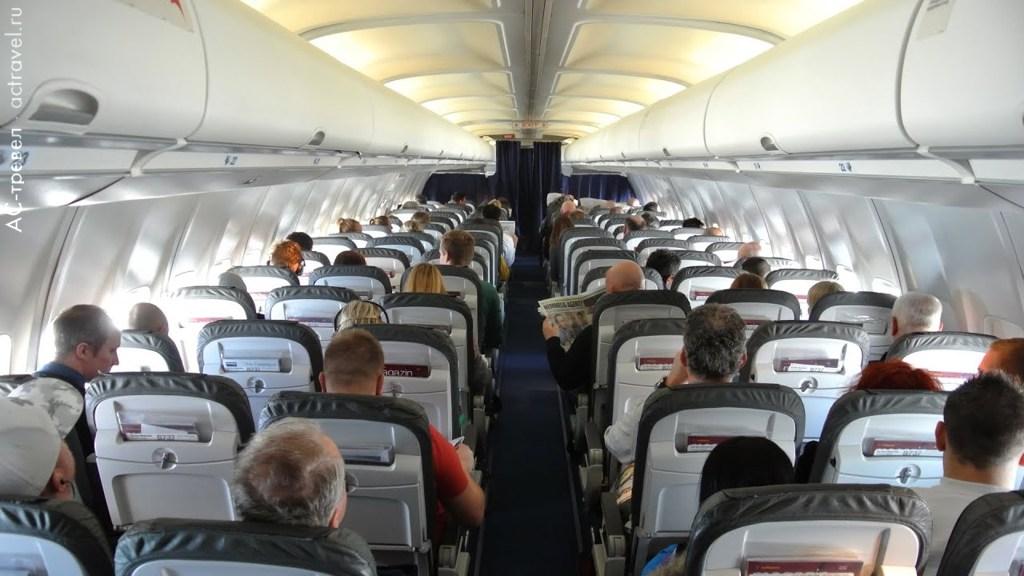 Boeing боинг боинг 737 boeing 737