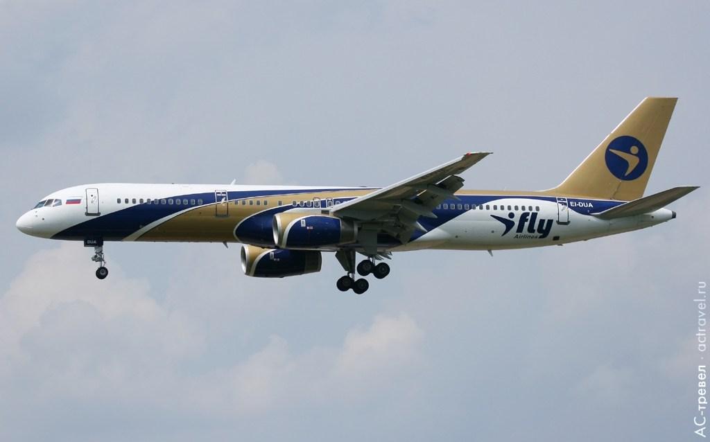 Boeing боинг боинг 757 boeing 757