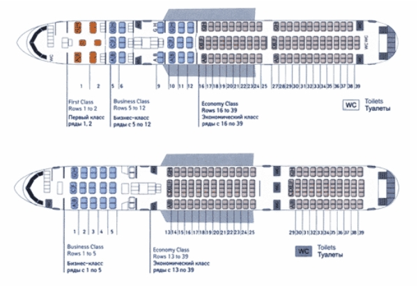 767-300 боинг 767-300